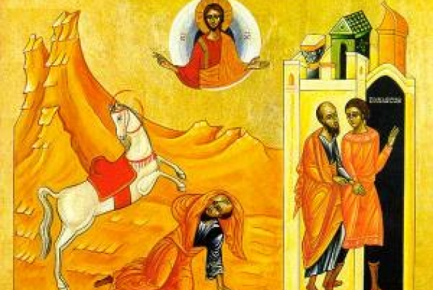 The Conversion of St Paul: 25th January
